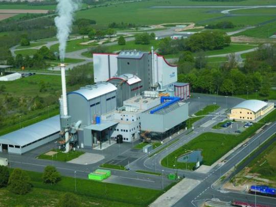 Утилизация отходов: проблемы и решения