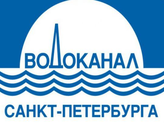 Полигон Водоканал Санкт-Петербурга