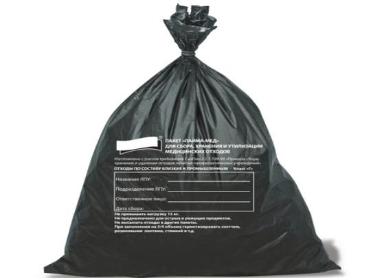 Утилизация отходов класса Г