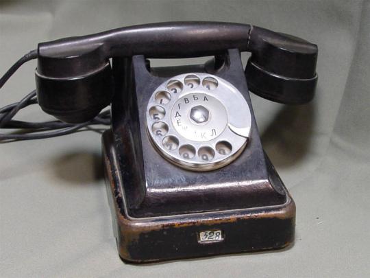 Утилизация телефонов