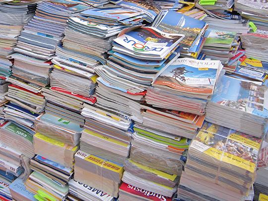 Утилизация журналов
