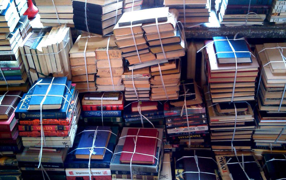Утилизация книг