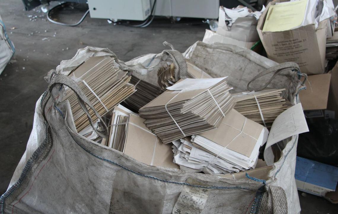 Утилизация юридических документов