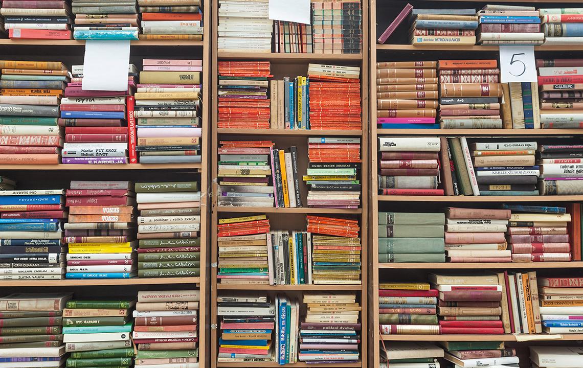 Утилизация библиотекой